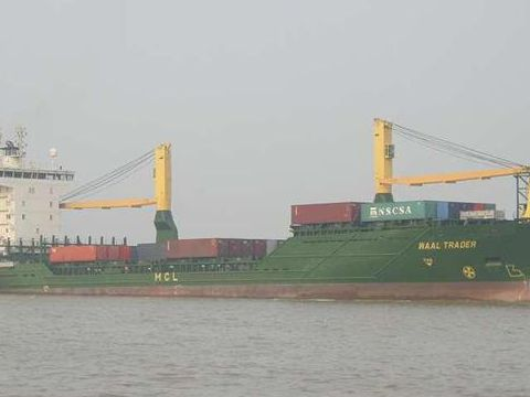 Cargo MPP/Container built in China