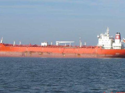 Tanker IMO 2/3 classed MR chem./prod.