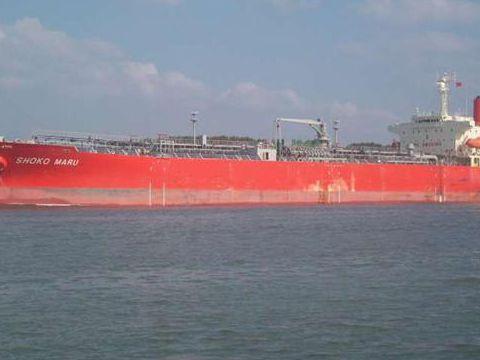 Tanker built Nippon