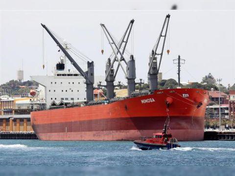 Cargo Supermax geard.BC built Japan