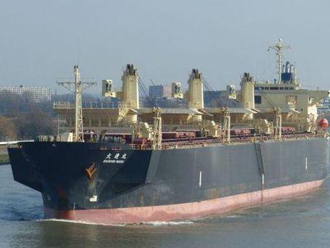 Cargo Woodchip carrier