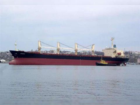 Cargo geared bulkcarr. built Japan