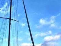 Shipman Shipman 63