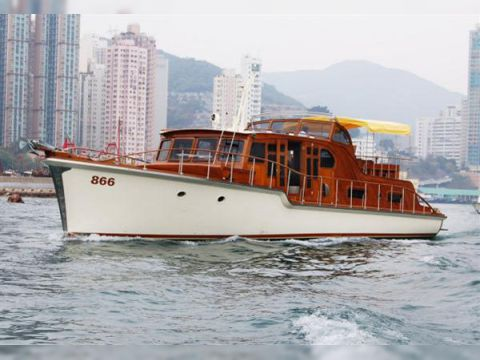 Hong Kong & Whampoa Dock Lady Isabel
