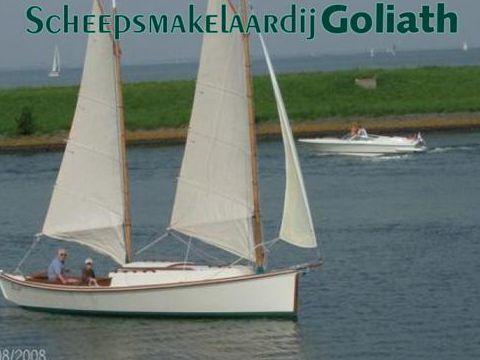 лодка с обводами шарпи