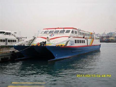 Passenger high speed catamaran ferry 35kn for sale - Daily ...