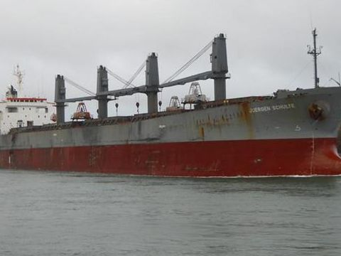 Cargo geared handy bulk carrier/cranes 4x 25t
