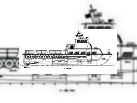 New 59' Aluminim Search & Rescue Boat - To be built